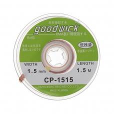 GOOT WICK CP-1515 alambre para desoldar 1.5mm