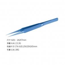 KAISI BT-11 pinza profesional de punta recta y fina