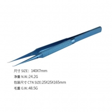 KAISI BT-15 pinza profesional de punta curvado y fina