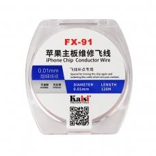 KAISI FX-91 alambre de cobre para soldadura 0.01mm