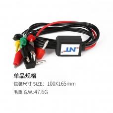 KAISI NT-USB cable alimentacion USB