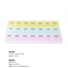 KAISI R529A Caja plástico de almacenamiento multicolor