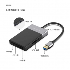 5215B 3.0 MULTI-FUNCTIONAL CARD READER (6 IN 1) GRIS