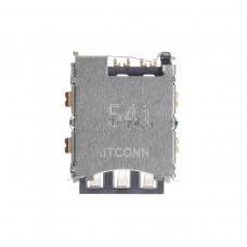 Lector de tarjeta SIM para HTC Desire 626